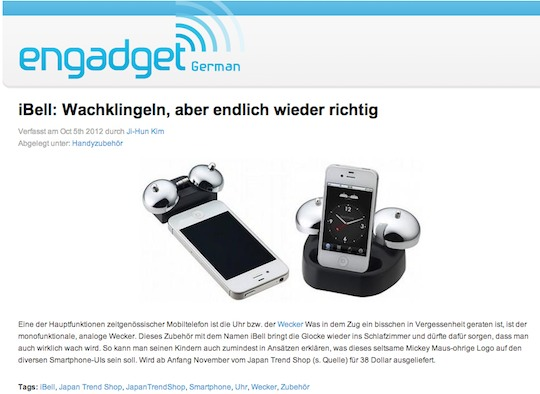 ibell engadget german