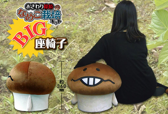 Nameko Saibai Fungi Chair