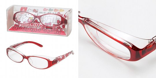 Hello Kitty Anti-Pollen Glasses