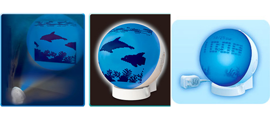 Ocean Theater Animated Projection Clock