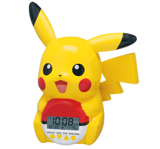 Seiko Pikachu Talking Alarm Clock