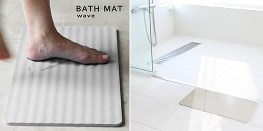 Keisodo Soil Diatom Bath Mat Wave