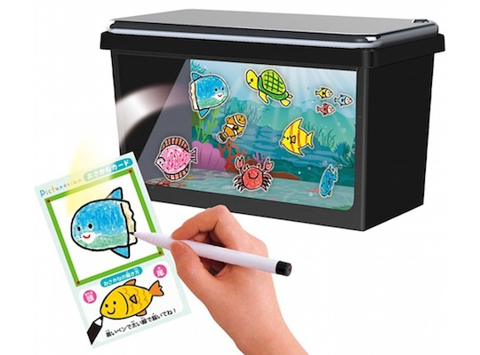 Picturerium Digital Fish Tank