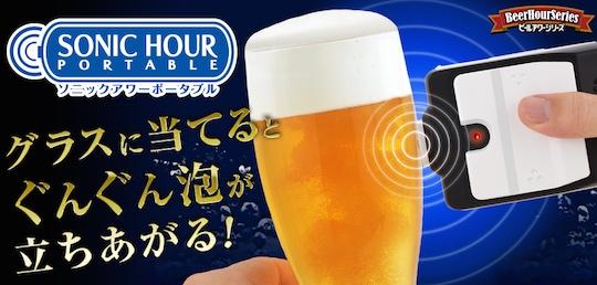 Sonic Hour Portable Beer Foam Head Generator