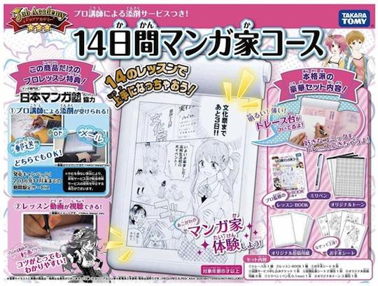 Manga Training 14-Day Manga Artist Course