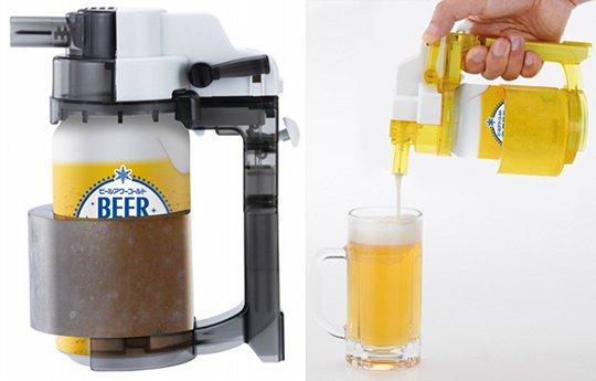 Beer Hour Cold Drink Server