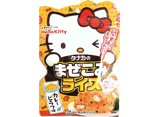 Hello Kitty Mazekomi Curry Pilaf Set