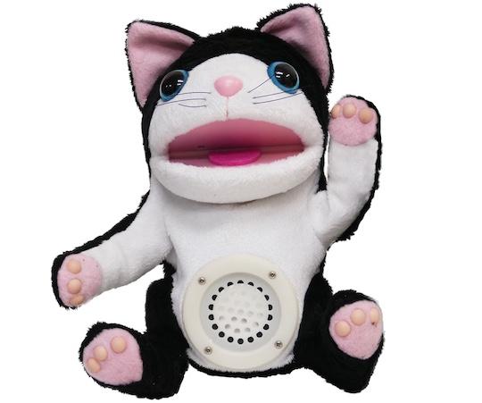 Kokeromin Cat Musical Instrument Hand Puppet
