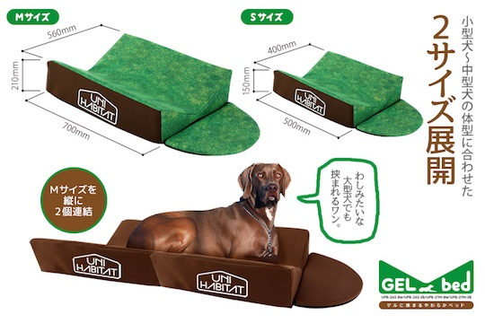 Ultra-Soft Gel Bed for Dogs