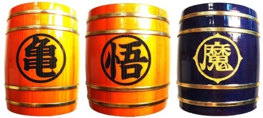 Dragon Ball Wooden Keg Mug