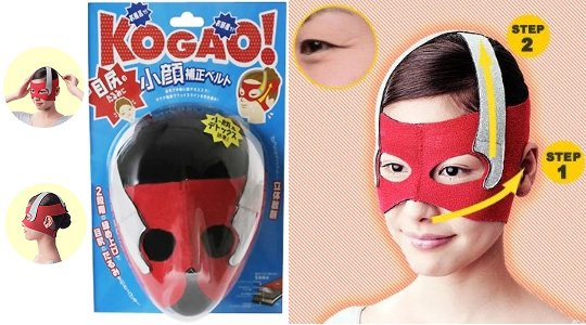 Kogao! Double Face Mask