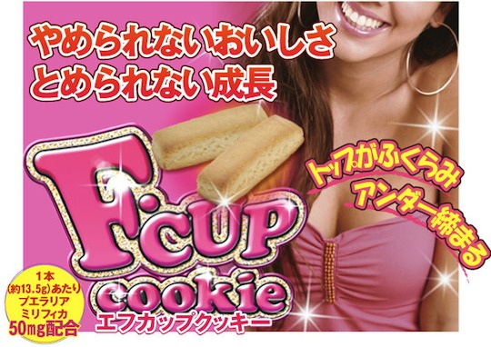 F-Cup Cookies Plain