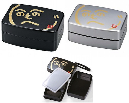 Hakoya Men's Face Bento Lunchbox