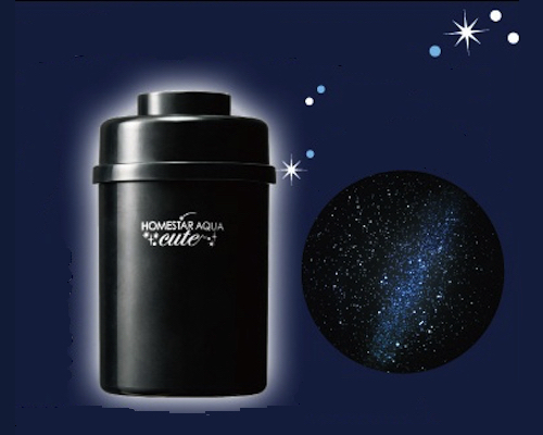 Homestar Aqua Cute Home Planetarium