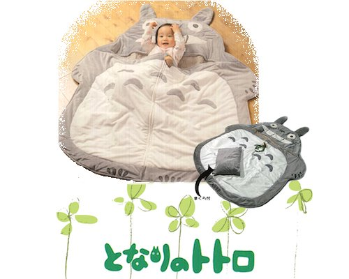 Totoro Sleeping Bag