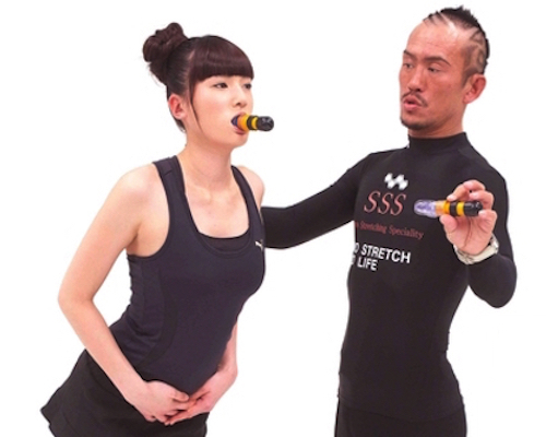 Stretching Breath Training Mouthpiece