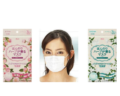 3D Herb Face Mask