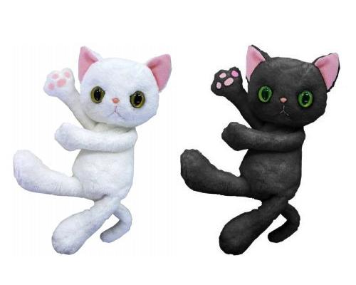 japan trend shop munyu munyu do re mi fa cat