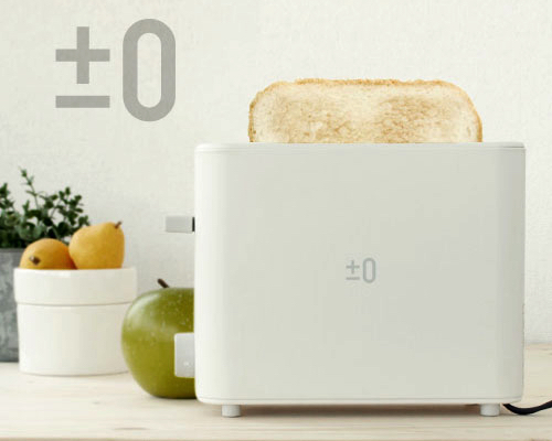Japan Trend Shop Plus Minus Zero Toaster 1 Slice