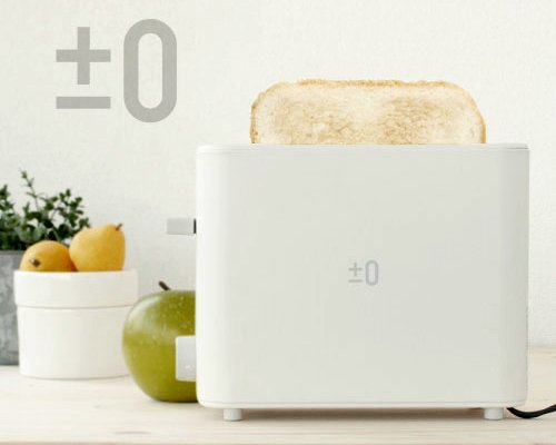 Plus Minus Zero Toaster 1-Slice
