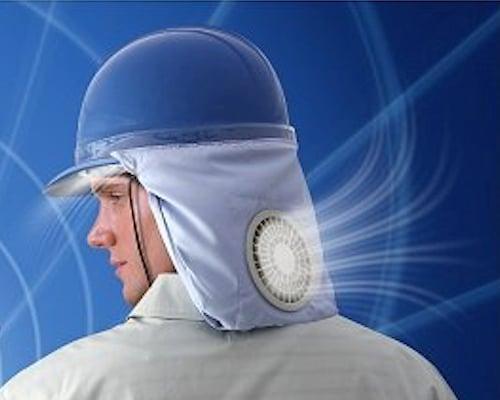 Japan Trend Shop Kuchofuku Air Conditioned Work Jacket