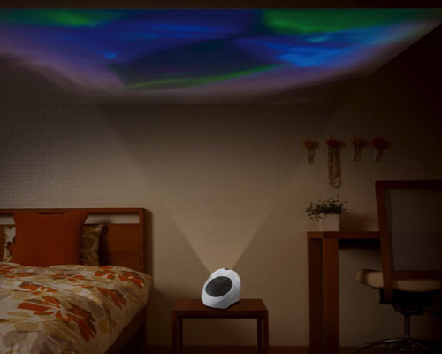 Home Aurora Projector by Sega Toys