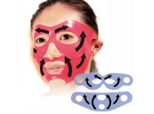 Age Max Face Lift Mask