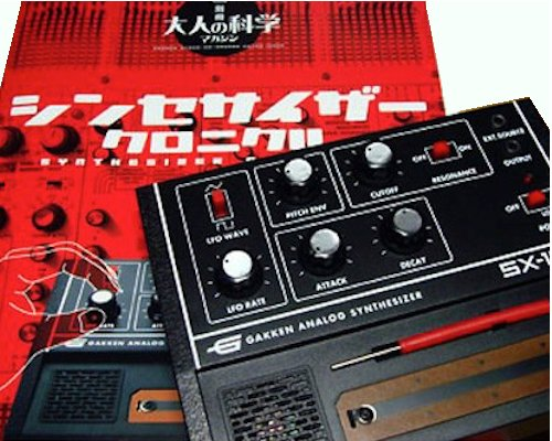 Gakken Analog Synthesizer SX-150