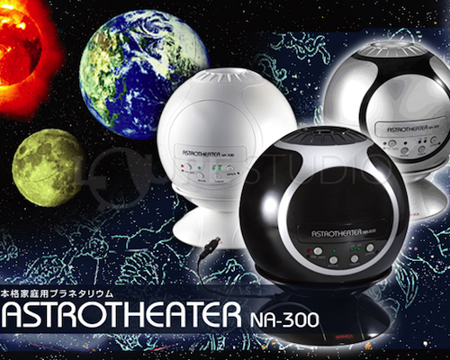 Astrotheater Home Planetarium