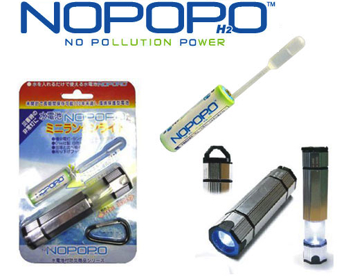 NoPoPo Eco Water-Powered Flashlight Set