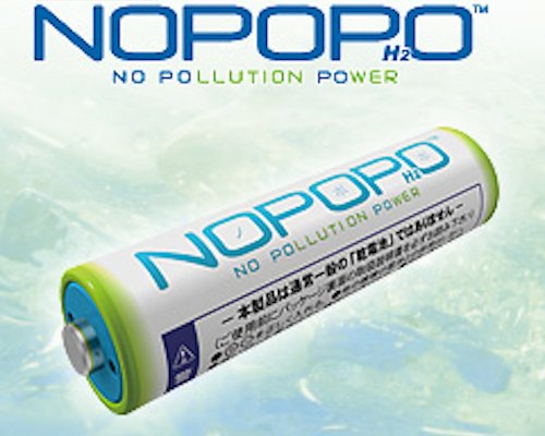 NoPoPo Eco Water-powered AA Batteries