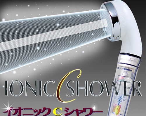 Arromic Ion showerhead Vitamin C