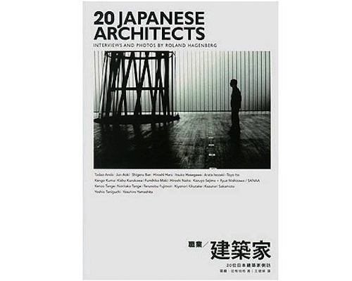 20 Japanese Architects von Roland Hagenberg