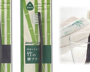 Eco 41 bamboo toothbrush 6 Pack Set