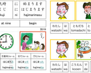 Basic Japanese Flashcards