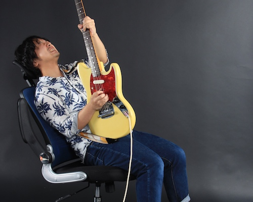 Bauhutte Guitaisu Guitar Chair