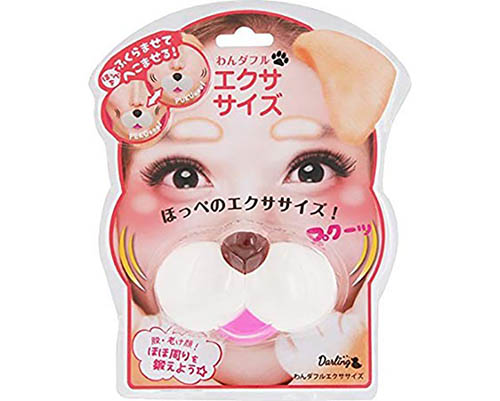 Beauty World Wan-derful Face Exerciser