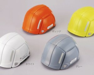 Bloom Safety Helmet