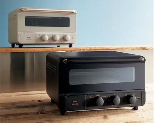 Bruno Steam & Bake Toaster