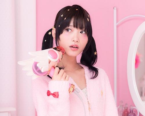 Japan Trend Shop Cardcaptor Sakura Hair Dryer