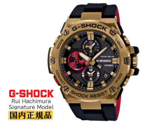 Casio G-Shock Rui Hachimura Signature Model GST-B100RH Watch