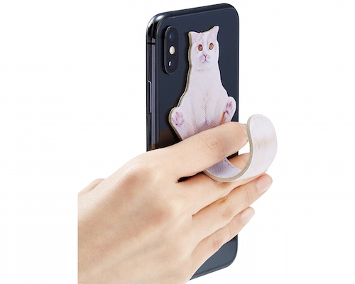 Cat Tail Phone Accessory