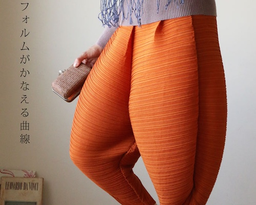 Chicken Legs Designer Wavy Pants