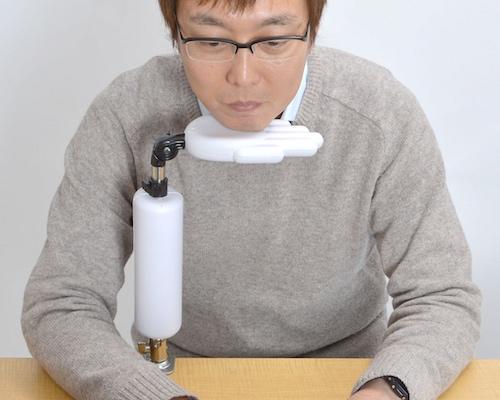 Chin Rest Arm Japan Trend Shop
