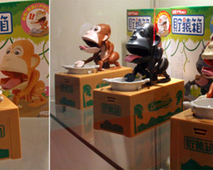 Choenbako Robotic Monkey Bank