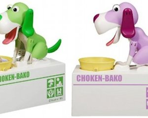 Choken Bako Robotic Dog Bank Pastel