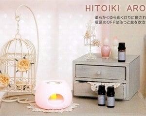 Japan Trend Shop Shizuku Aroma Humidifier