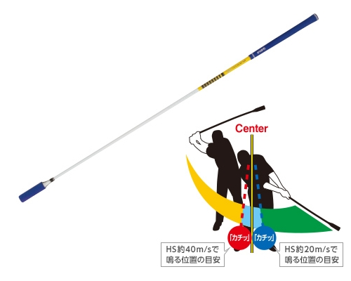 Daiya Tour Swing 528 Golf Practice Aid