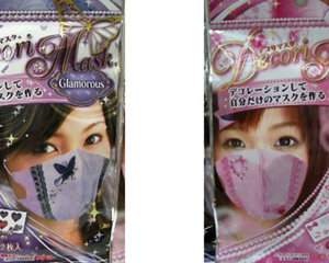 Decori Fashion Flu Face Masks