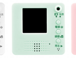 Digital Video Memo GH-DM14M Message Recorder